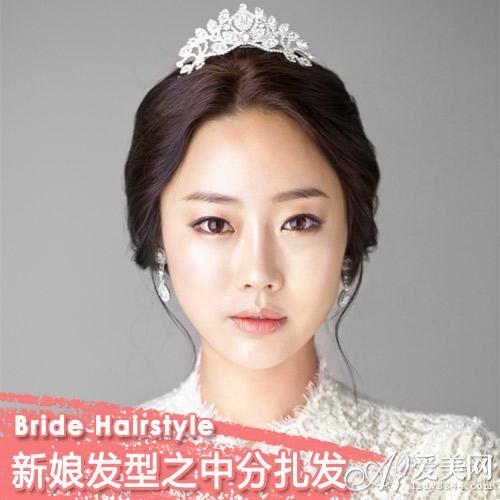 时尚新娘颜色变身发型女主角深蓝色配什么韩剧头发图片