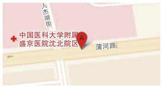 中国医大盛京医院沈北院区开诊 沈北百姓享盛京专家优质诊疗
