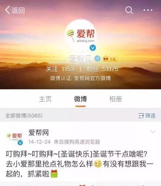 2017年中国互联网企业死亡名单 现实很残酷