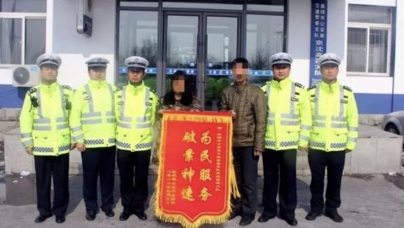 """""""火速13小时""""盘锦交警京沈高速大队破获3.07肇事逃逸案"""