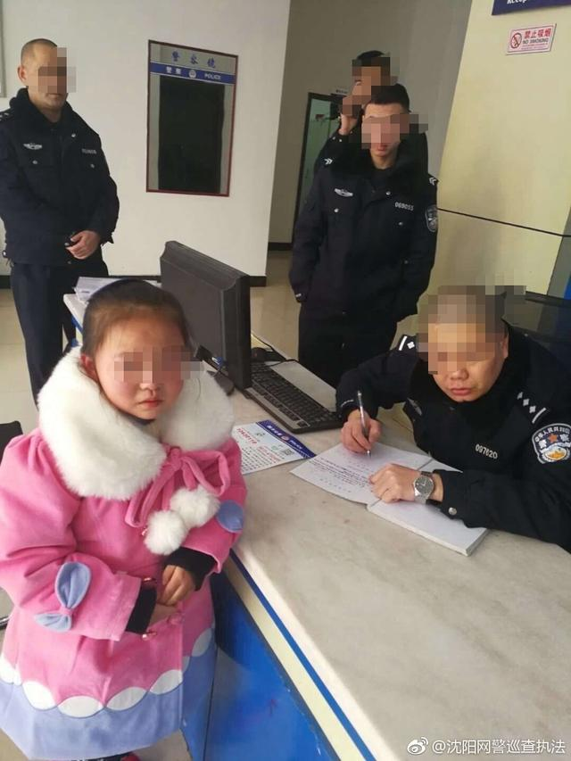 网传一女孩在大东门与父母走散被送派出所!谣言!