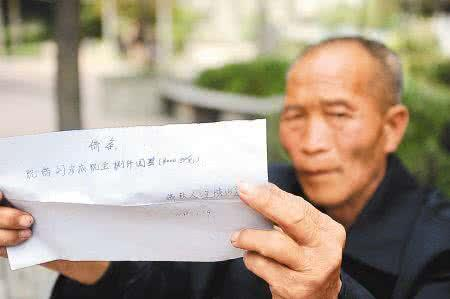 """本溪一老汉出门遛弯遇""""招工"""" 被骗走4500元"""