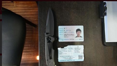 男子带朋友送的刀具上火车 被沈阳警方拘5天