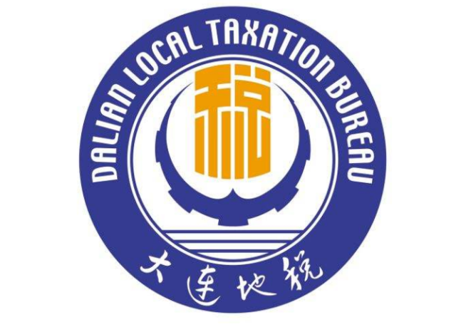 大连地税移动税务局正式上线运行 方便广大纳