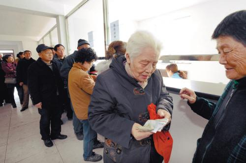沈阳市民请注意 想办停供必须得在10月15日前