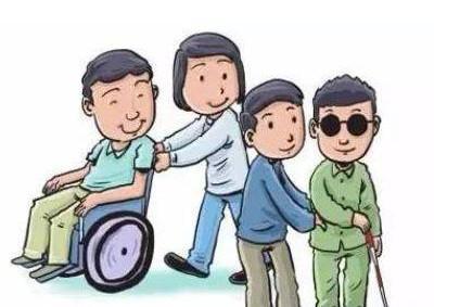 昌图有一级残疾证补助有望在第一季度发放