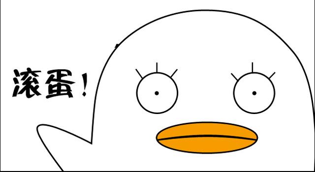 动漫 简笔画 卡通 漫画 手绘 头像 线稿 640_350图片