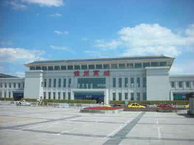 7月1日起 锦州南站列车运行图有调整