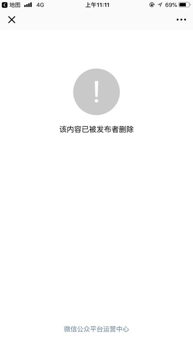 沈阳佳兆业海洋馆一夜之间火爆朋友圈,文章闪现被删!网友调侃:被忽悠瘸了。