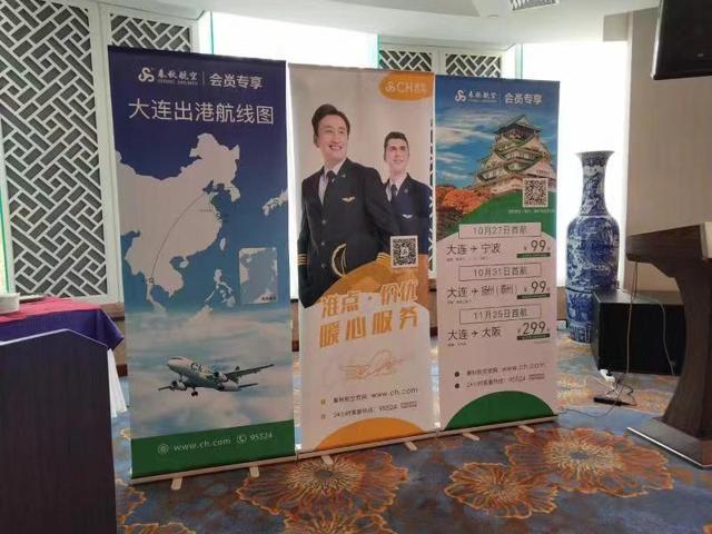春秋航空直飞大阪 打造大连东北亚枢纽机场