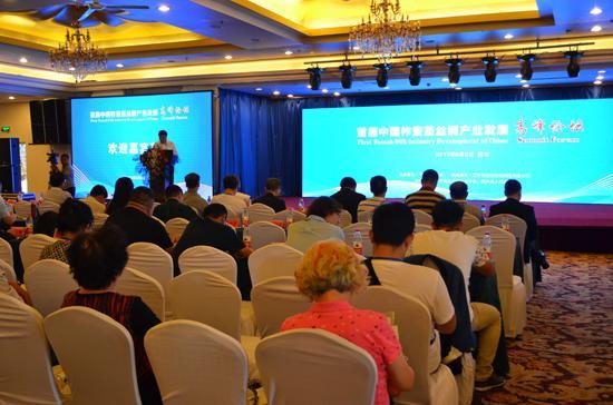 中国野蚕博物馆在西丰成立
