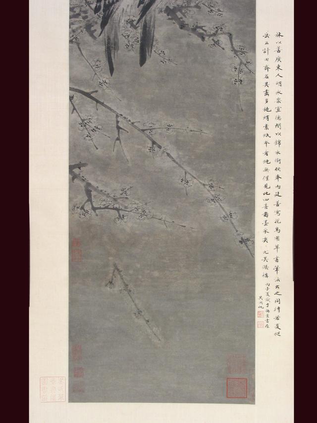"""""""灵动妙笔——沈阳故宫院藏动物画展""""将与观众见面"""