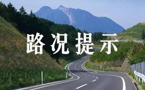 大石桥黄杏线(府北大街)杏树桥 因道路施工封闭