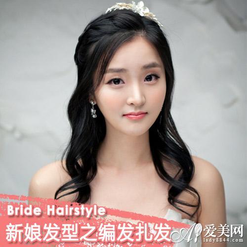 韩式新娘发型图片图片