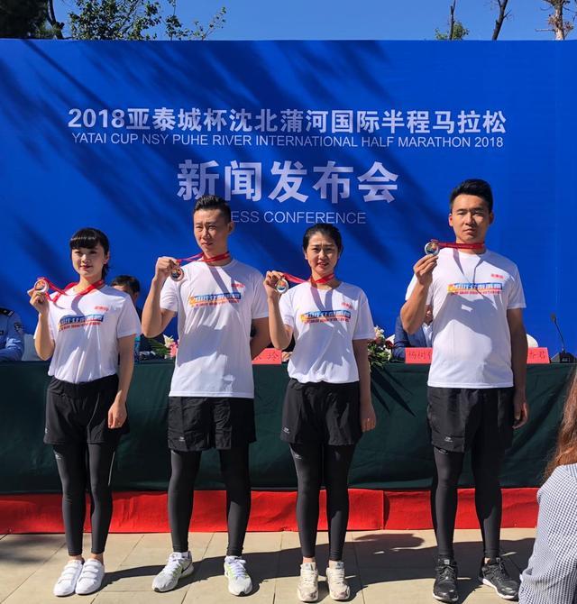 沈北蒲河国际半程马拉松赛10月13日鸣枪开跑