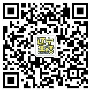 沈阳籍歌唱家郭颂去世享年85岁 曾唱《乌苏里船歌》