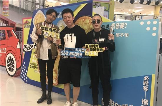 史上最激烈!三大帅哥包揽网红节辽宁赛区三强