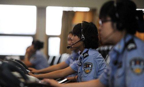 朝阳男子酒后多次辱骂骚扰110接线警员 被拘留罚款