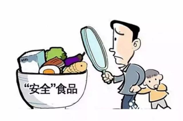 全国食品安全监督抽检湖南3批次食品不合格
