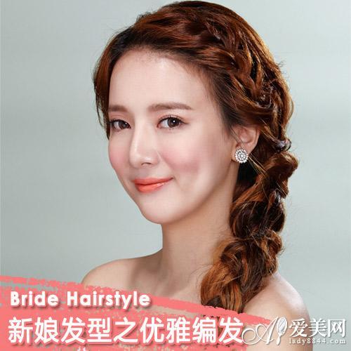 韩式发型图片_2018流行发型图片女图片