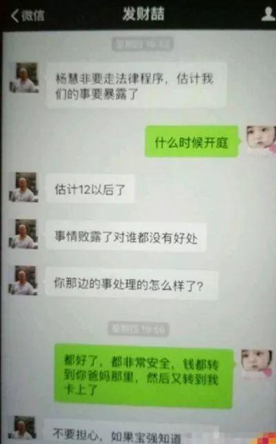 王宝强离婚官司打了一年半 马蓉出轨转移财产的证据都搜集好了