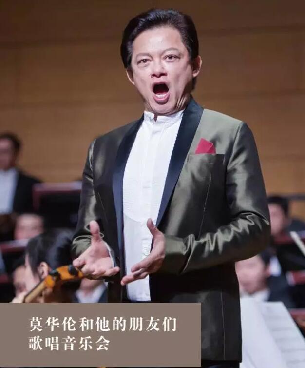 他是中国三大男高音!听他现场演唱就是一种享受