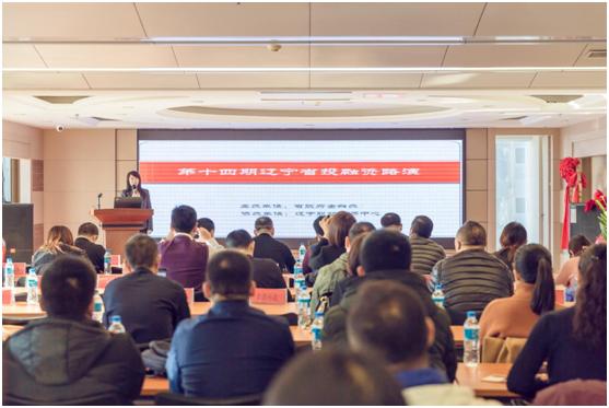省政府金融办搭建交互式路演平台 服务科技创新