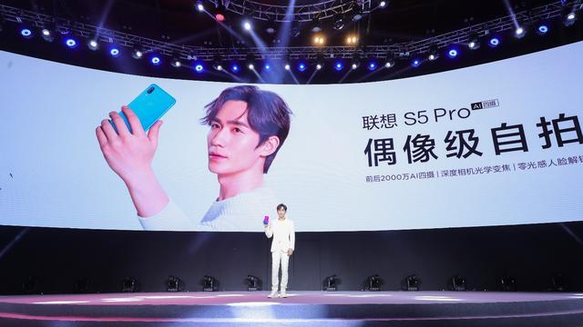 联想发布首款AI四摄手机S5 Pro 价格惊呆了!