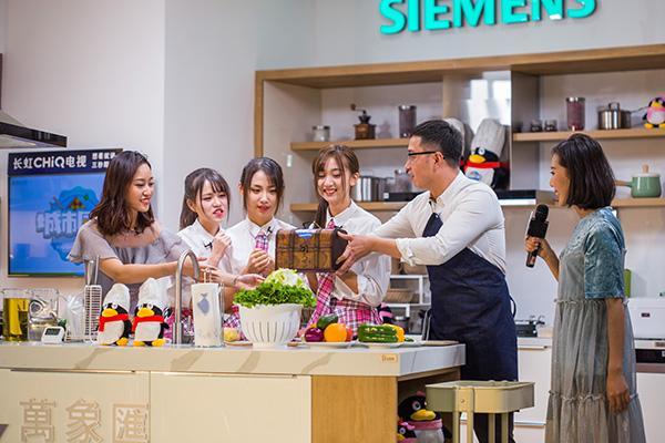 《城市厨房》第一季收官 美食+真人秀成就爆款网综