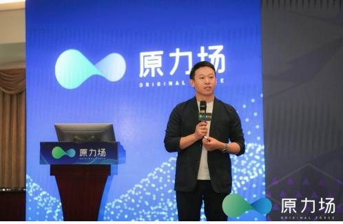 原力场二期开课 开启中国不动产服务领域进阶之路