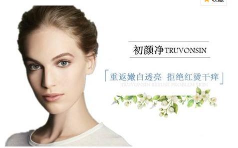 敏感肌肤角质层薄怎么办,拯救敏感肌好用的护肤品