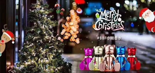 奏响圣诞香颂 开启格拉斯魔法之旅#BBF小熊香水耀目入驻盾安新一城