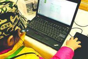 儿童编程培训热:4岁孩子没认字先学编程