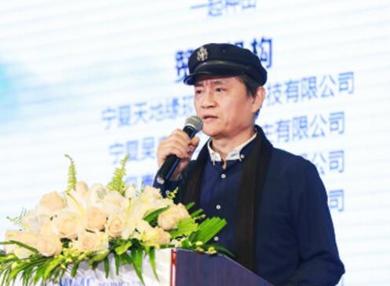 首届世界慢林匹克大会暨第四届无.界时尚春晚在京成功举办