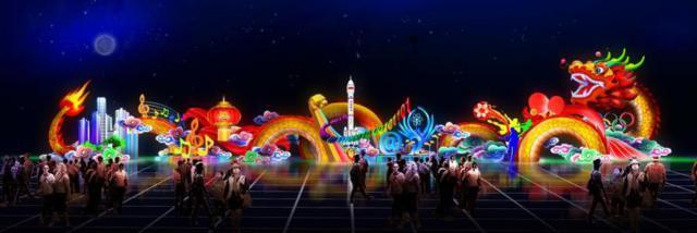 2018沈阳国际文化彩灯节 浓浓中国味 满满盛京情