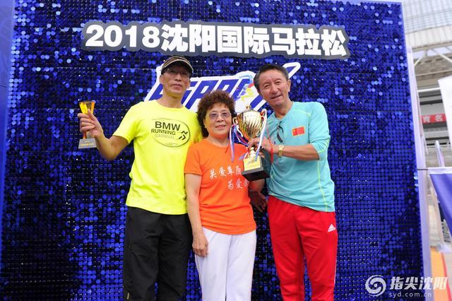 首届沈阳马拉松博览会6-9日举行跑马拉松、逛马博会、赏沈城美景、吃沈阳美食