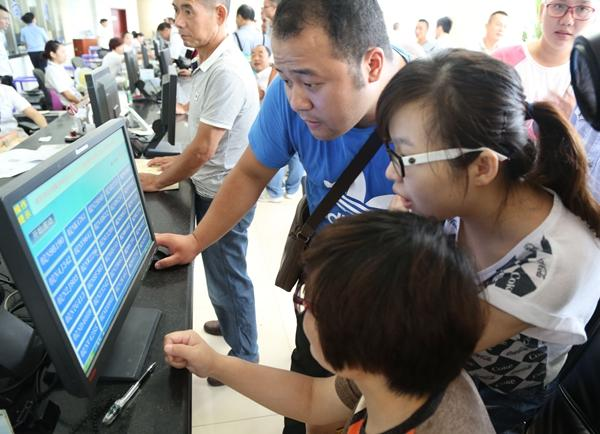 锦州选车牌50选1 市民选靓号概率更大