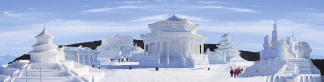 中国沈阳国际旅游节冬季游推出百余项活动覆盖全域