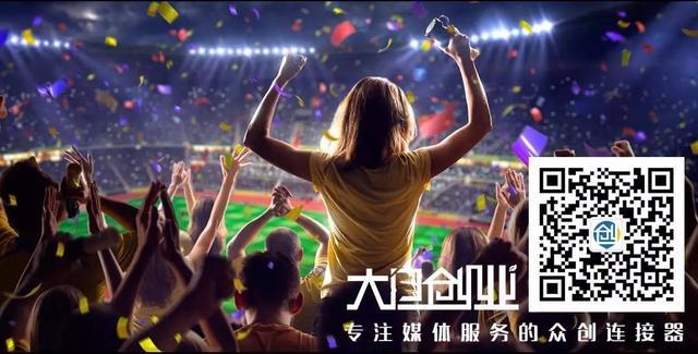 """关于举办2017年""""创客中国""""创新创业大赛的通知"""