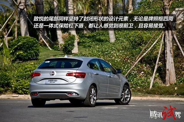 试驾广汽菲亚特-致悦高清图片