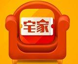 2015春节娱乐指南