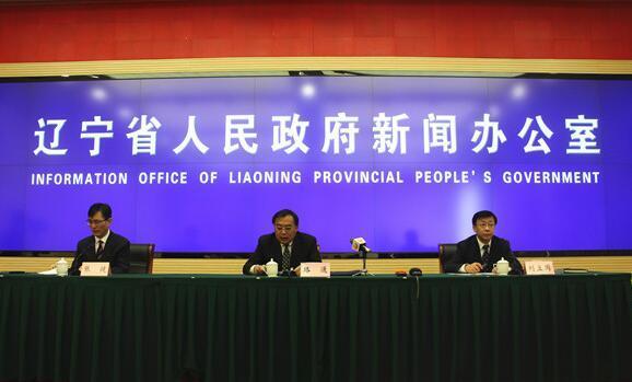 辽宁今年再建四家省属企业集团 深化国企改革激发国资活力