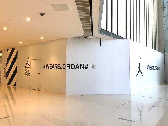 皇城恒隆广场潮流运动品牌组合再升级