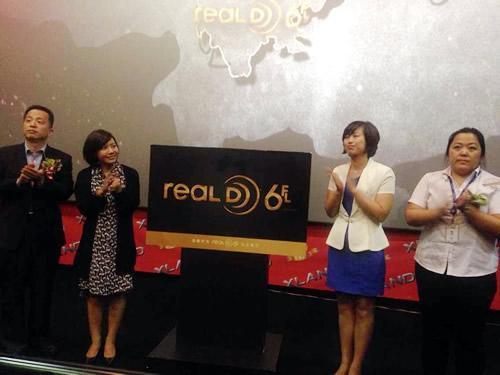 大连万达影城一方店6FL获认证 亚洲仅三家