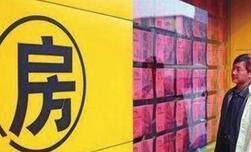 辽宁出台住房租赁计划 沈大新供住房租赁类占10%
