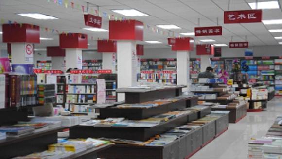 最美书店 北票市或将建成最美县级书店