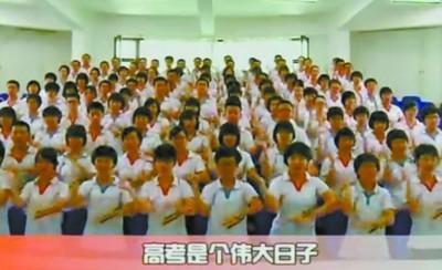 本溪高中高中自创祝福版小学长高考小说苹果校园生活学生高三图片