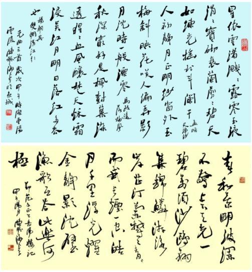 观看陈振海的楷书作品《录曹操 短歌行》一幅,由衷感叹,艺术家的笔墨图片
