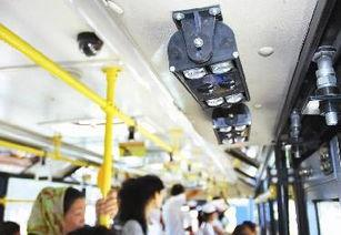 """大连5条公交线安装""""车危仪"""" 可燃液体一上车就报警"""
