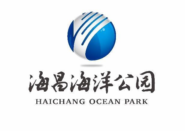 股 更名 海昌海洋公园
